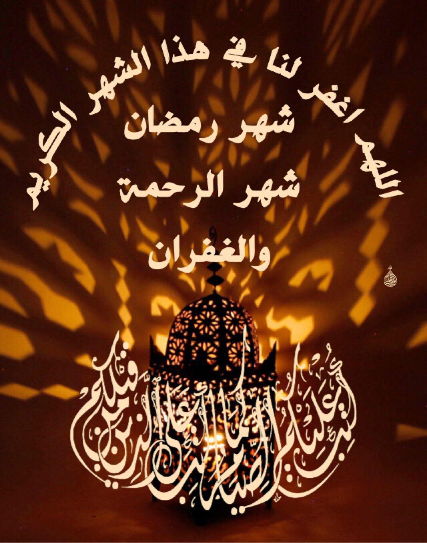 أذكار رمضان