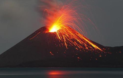 أكبر بركان