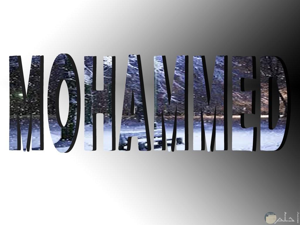 اسم محمد بالانجلش