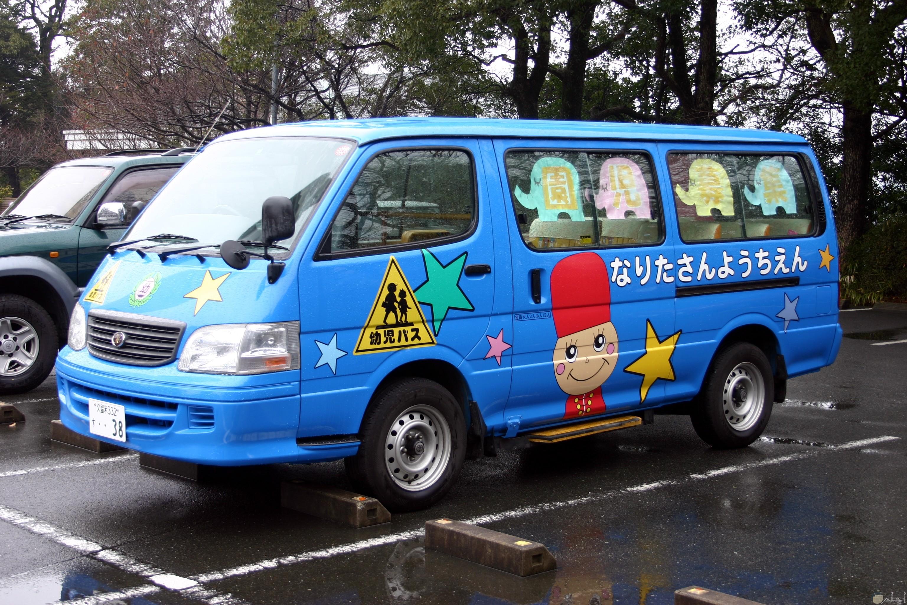 باص مدرسة يابانية