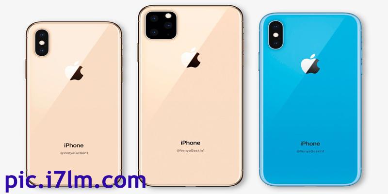 3 أجهزة أيفون 11