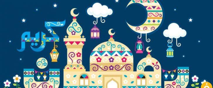 صورة مزخرفة جميلة لشهر رمضان