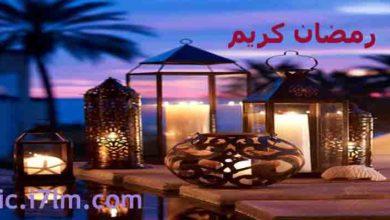 صورة تحتوي على فانوس وعبارة رمضان كريم