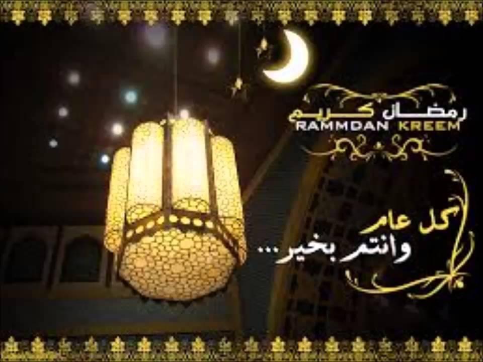 صورة جميلة بمناسبة شهر رمضان الكريم