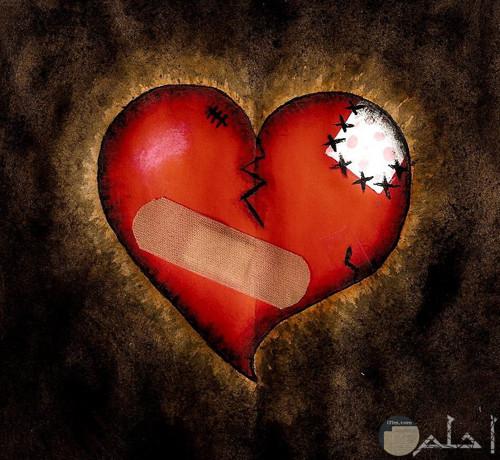 صور قلب مجروح