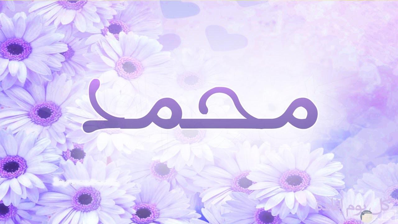 محمد بالعربي