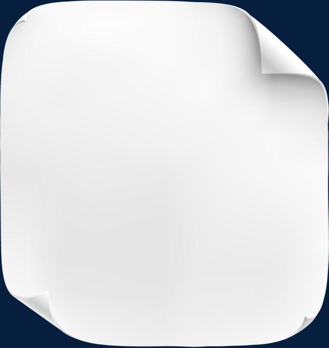 ورقة بيضاء ناصعة