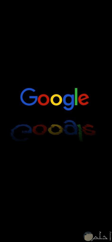 اجمل صور جوجل متنوعة ومختلفة