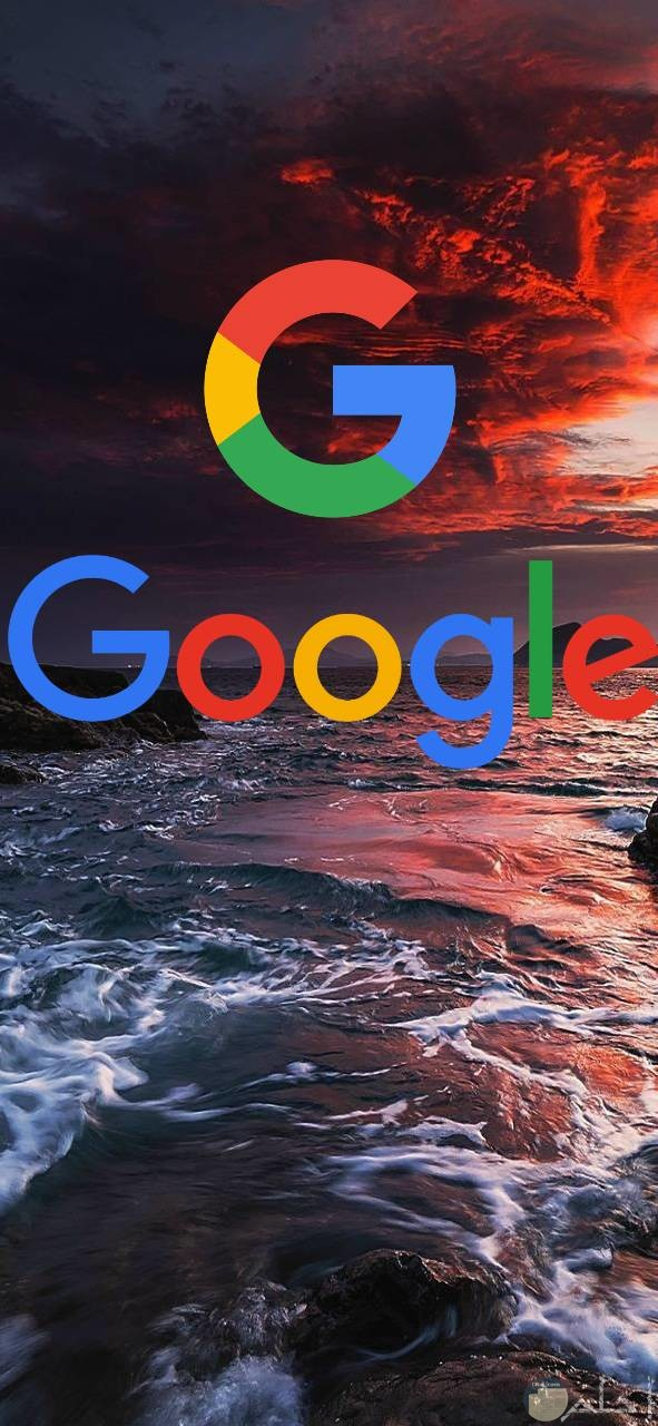 صور جوجل متنوعة