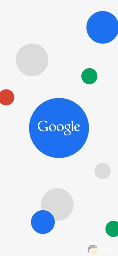 صور جوجل روعة