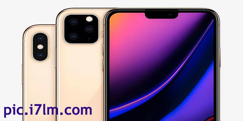 هاتف أيفون 11 ذو الألوان المتعددة الجذابة