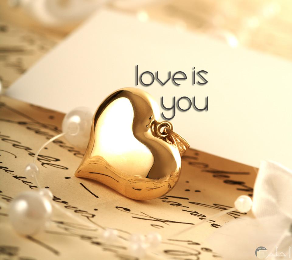 ارسال كارت يعبر عن الحب للزوج