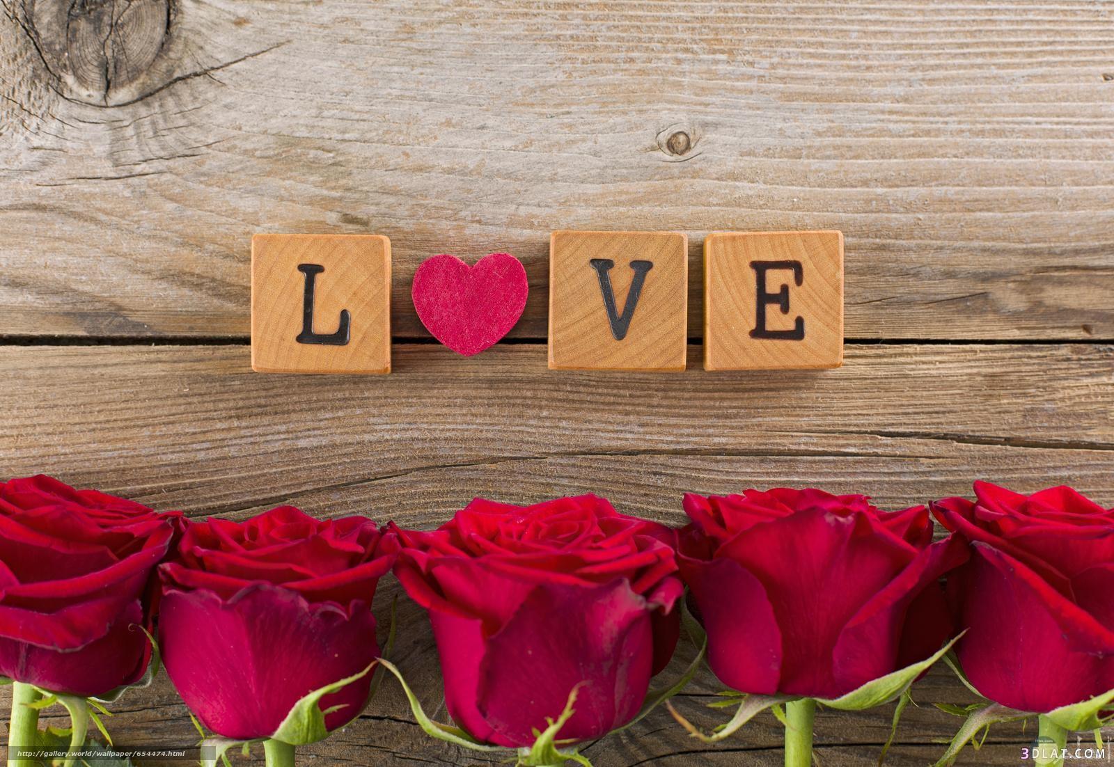 اهداء الورد الاحمر لزوجك للتعبير عن حبك له