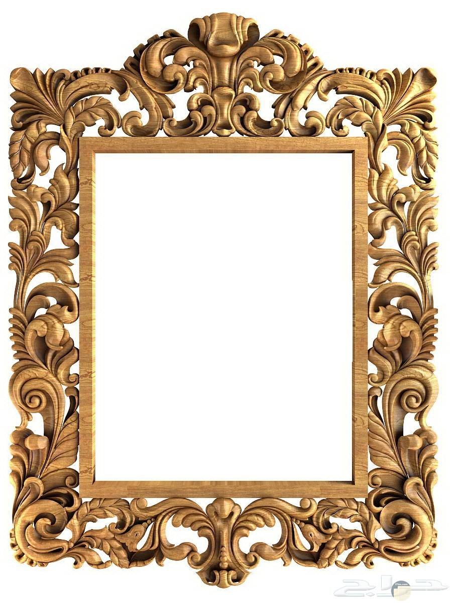 برواز صورة ذهبي كلاسيك