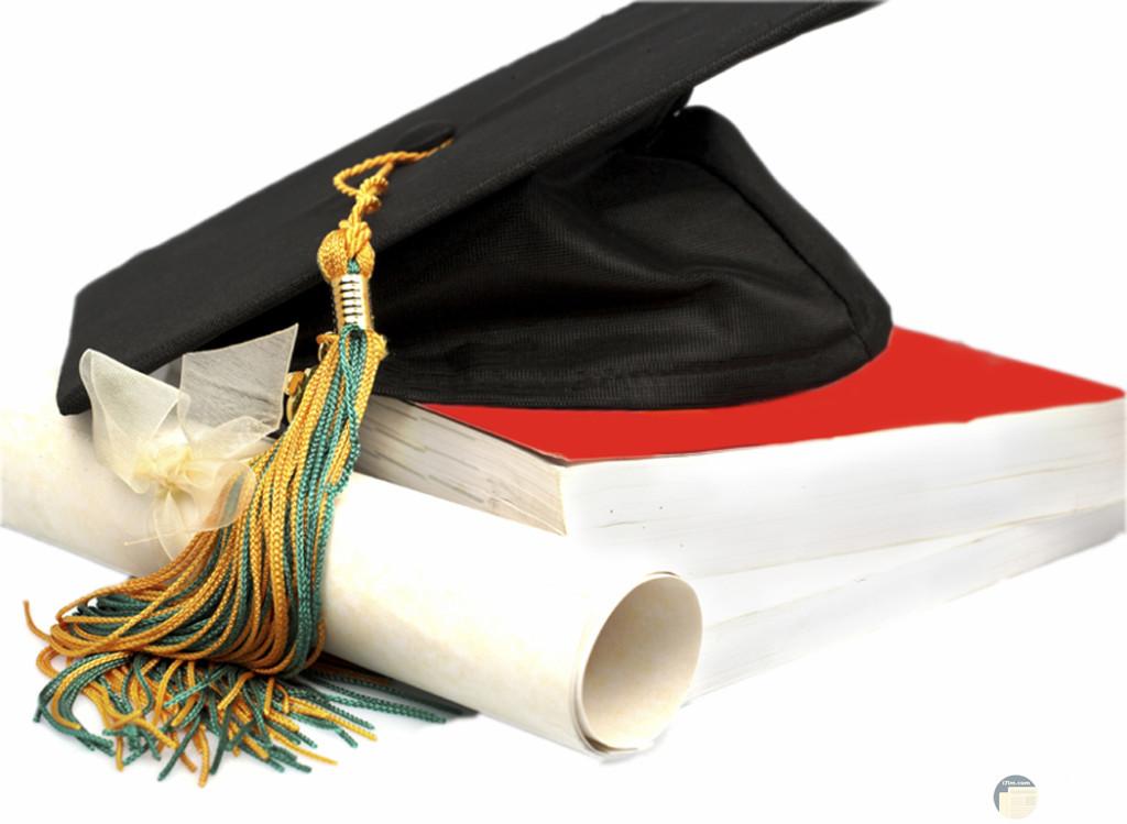 صورة مرفقات التخرج من الجامعة
