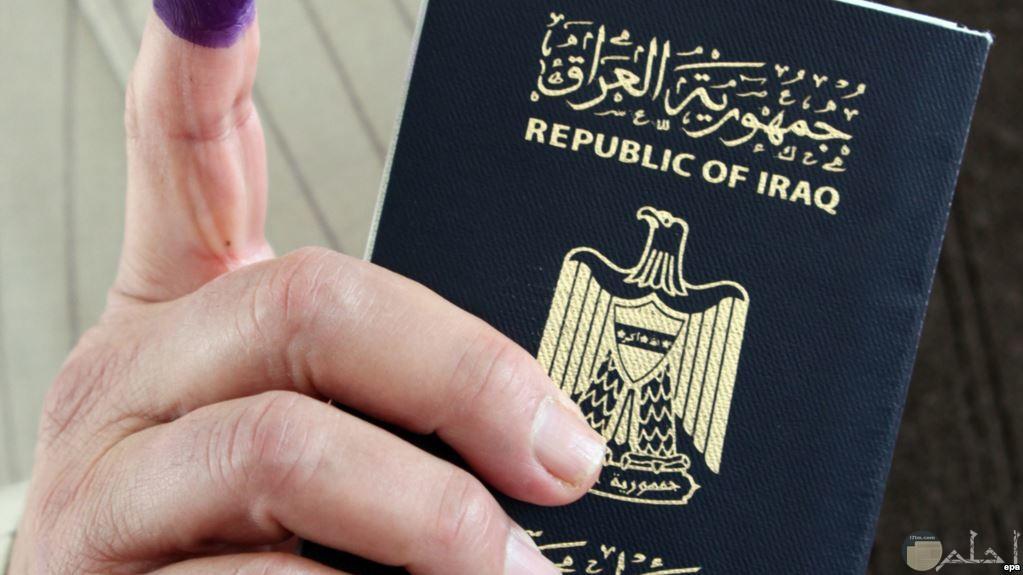 صورة جواز سفر عراقي