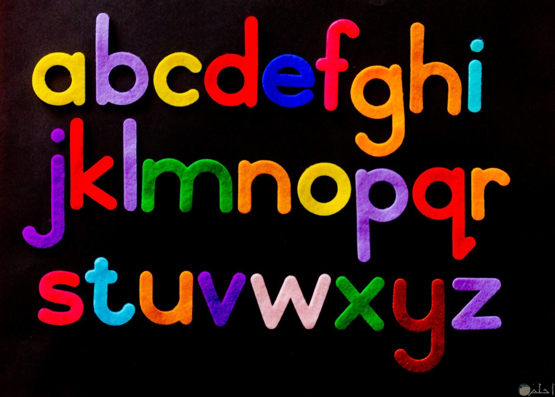 حروف الانجليزي الملونه