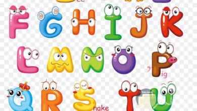 صور حروف انجليزي
