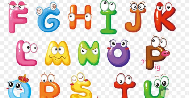 صور حروف إنجليزية جميلة