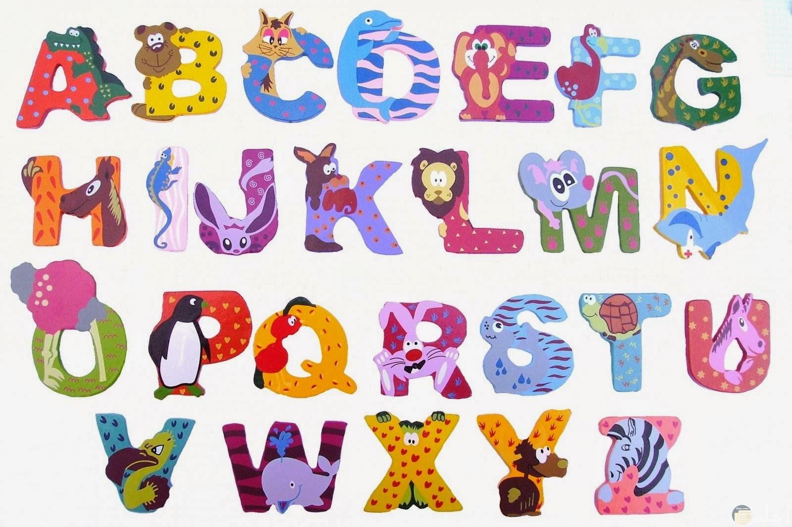حروف انجليزي غاية في الجمال