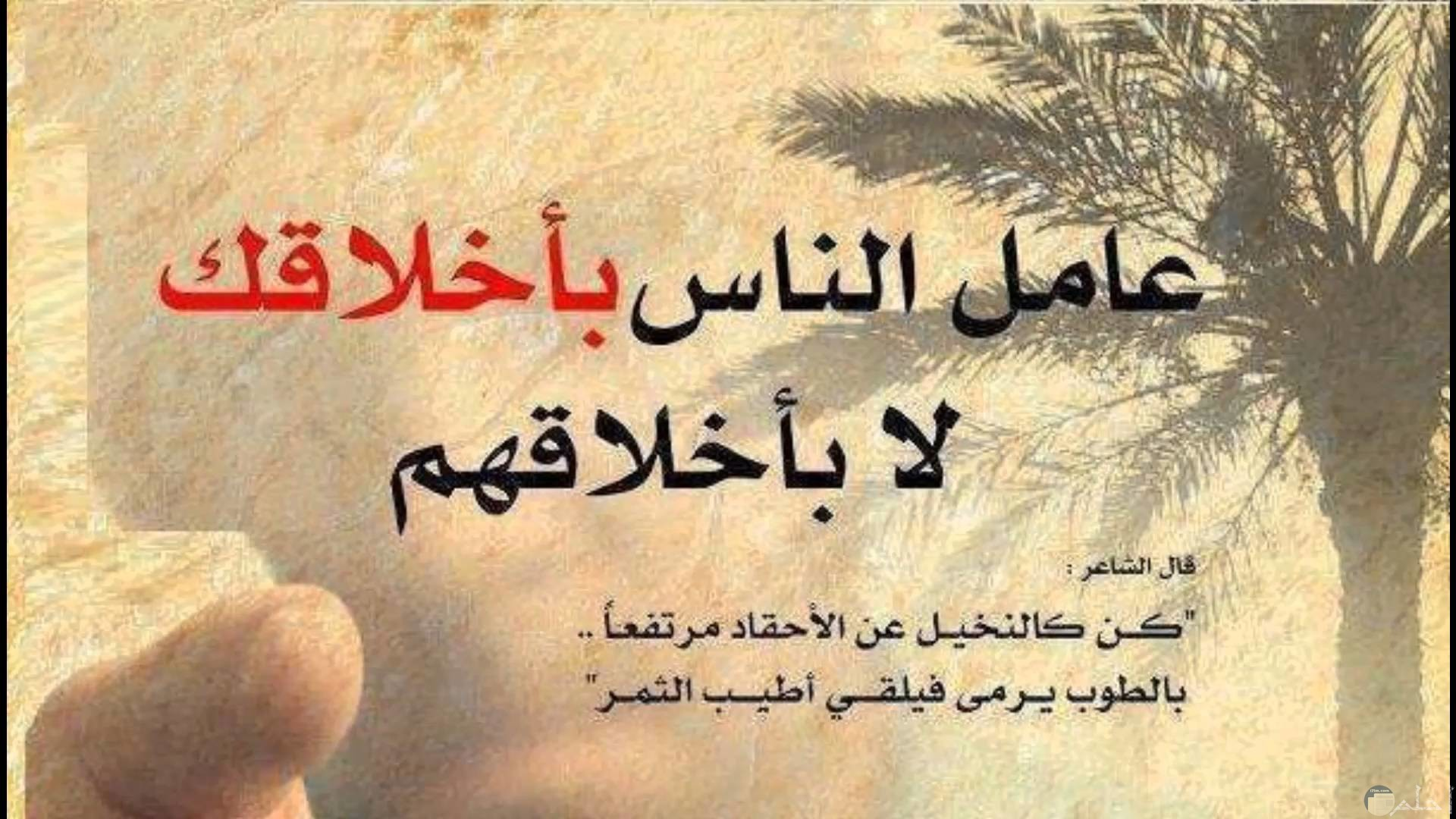 صورة عن الاخلاق الحميدة كخلفية لسناب شات