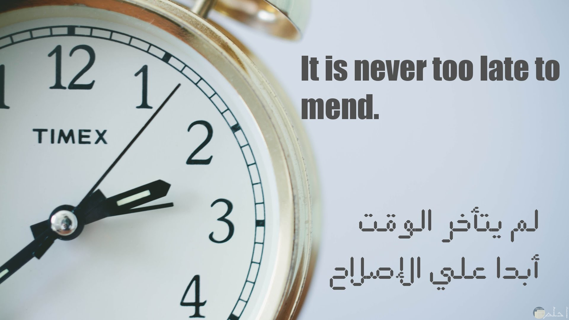 صور معبرة عن اهمية الوقت كخلفية سنابية