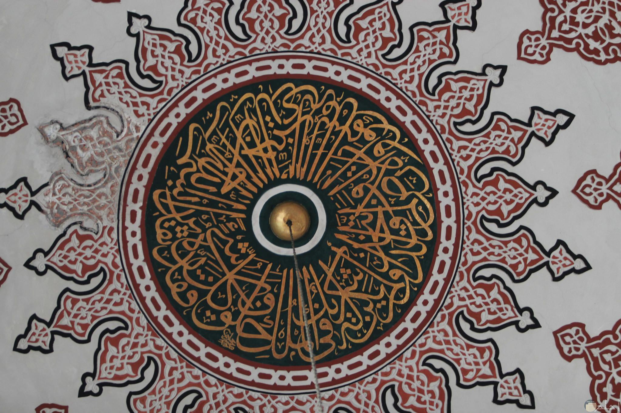 زخرفة إسلامية ملونة
