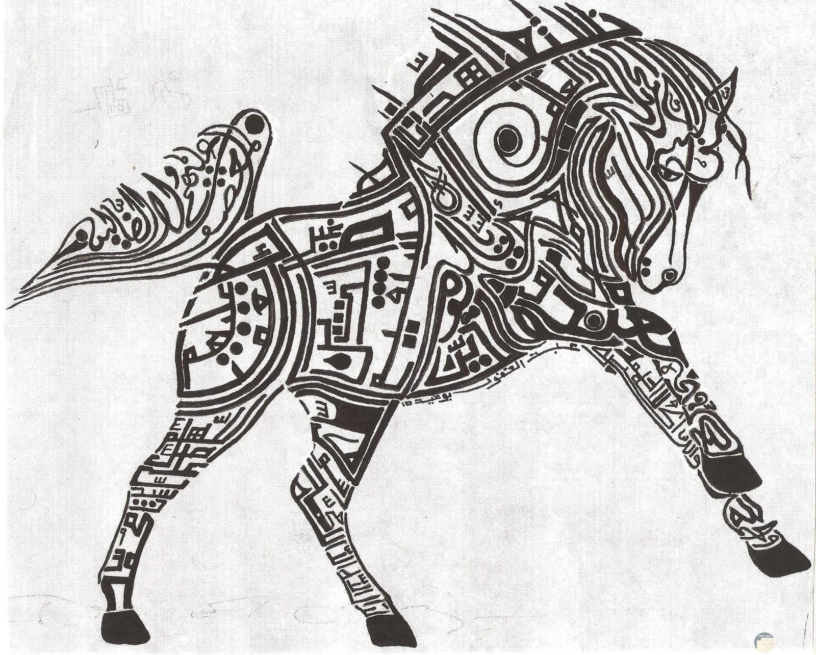 زخرفة رائعة للحصان