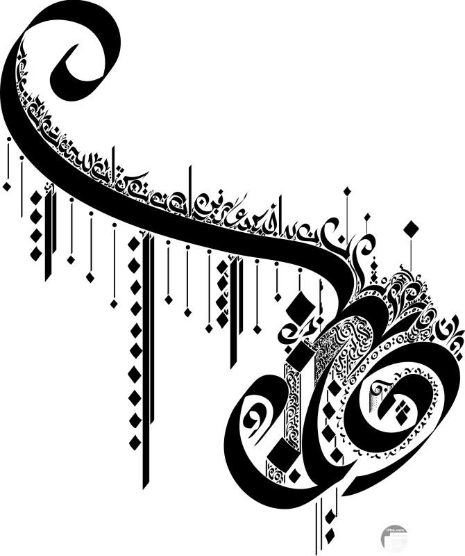 خيال صور زخارف إسلامية بأشكال هندسية جميلة