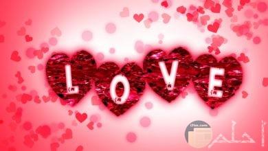 صورة رومانسية للفيس بوك