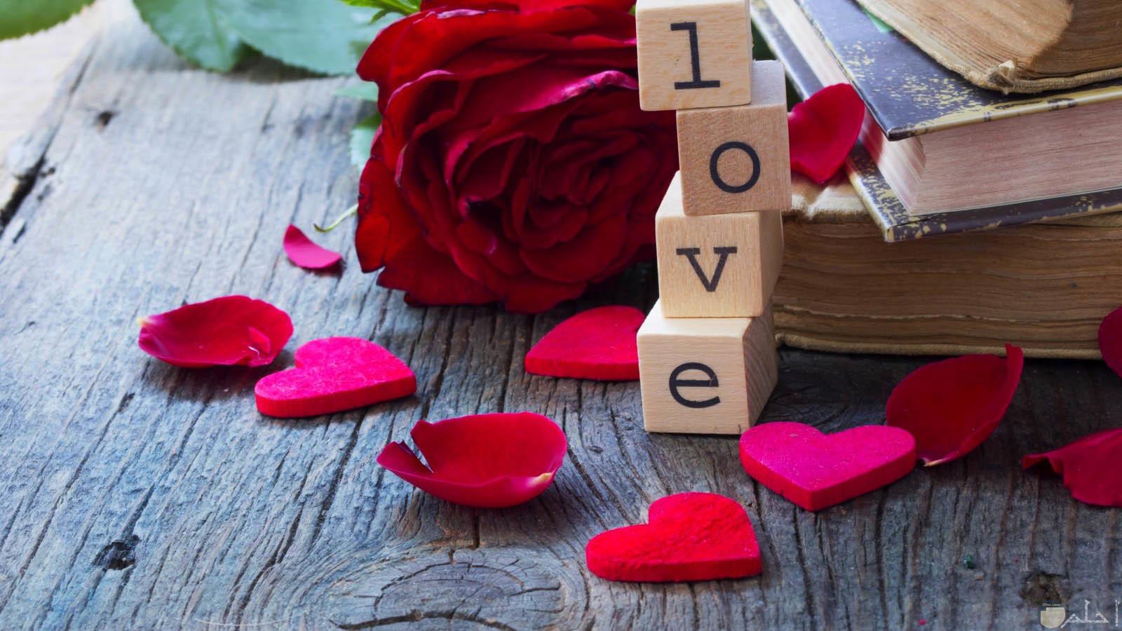 صورة رومانسية مع القلوب الحمراء