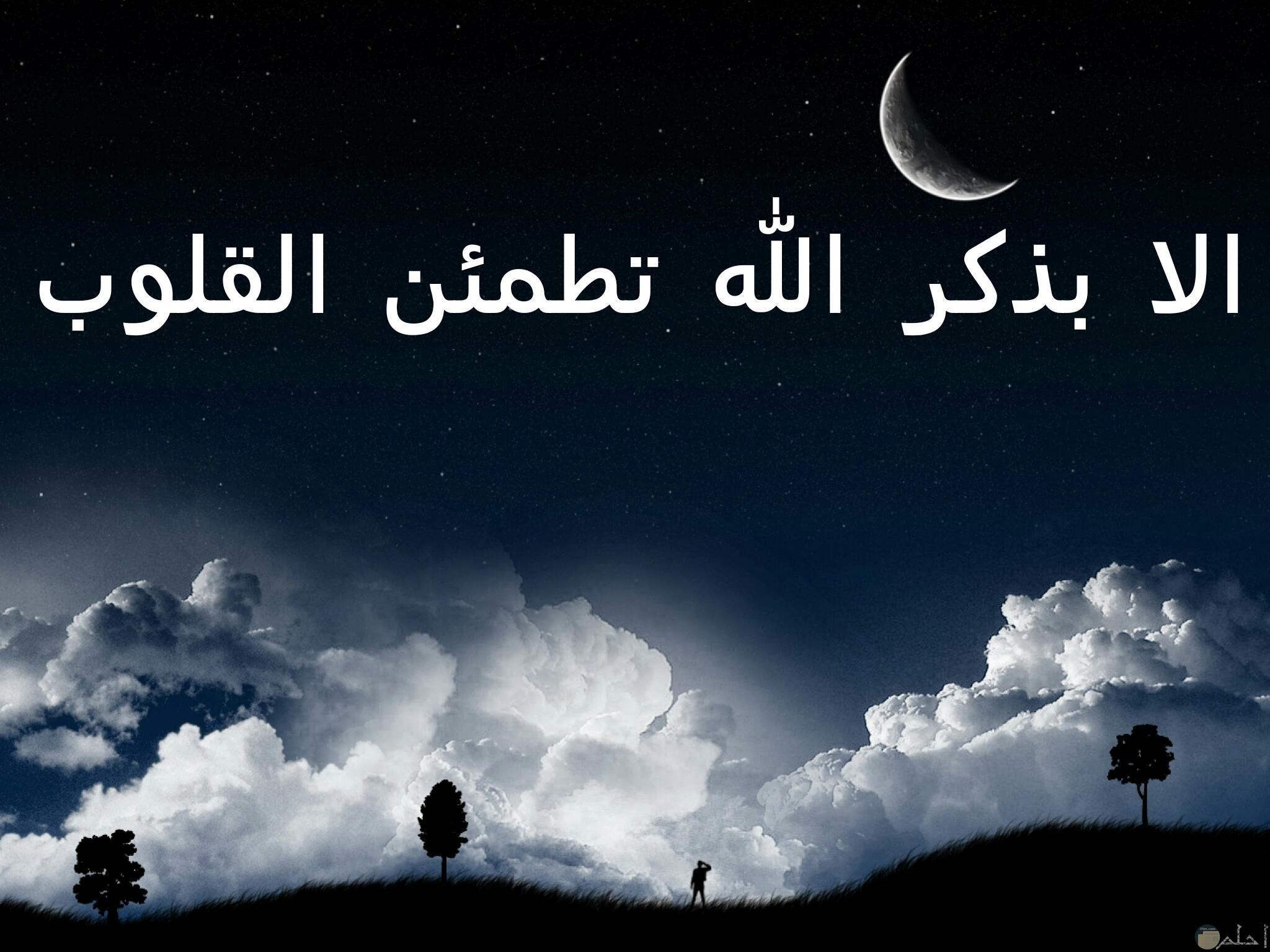 صورة فيس بوك إسلامية