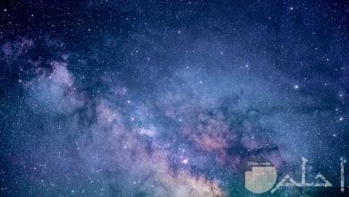 صورة للفضاء الخارجي جميلة تزينها النجوم اللامعة