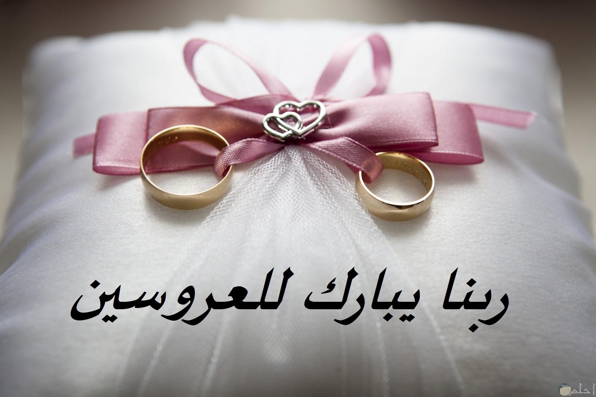 صورة مميزة مكتوب عليها دعاء للعروسين بأن يبارك الله لهما