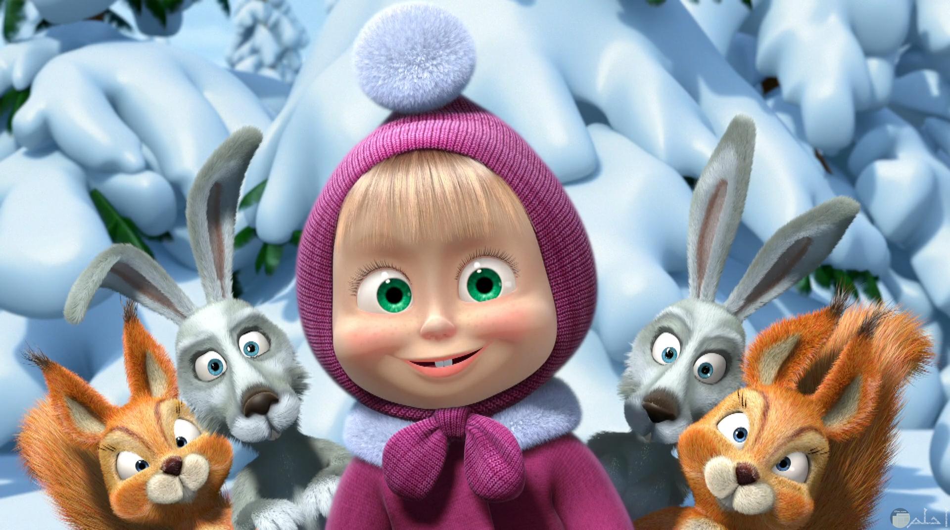 صورة لماشا مع باقي الحيوانات في فصل الشتاء في الثلوج