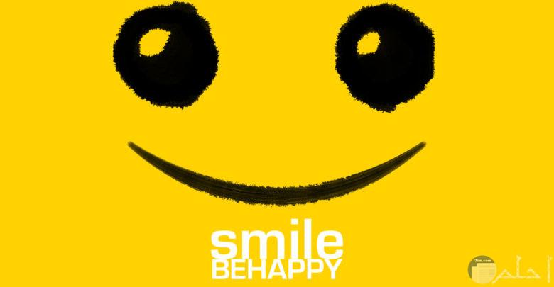 صورة ابتسامة smile