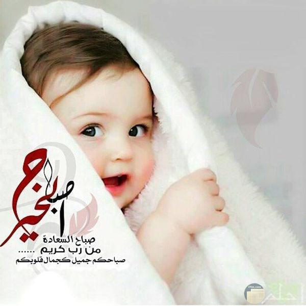 صور أطفال مكتوب عليها صباح الخير2