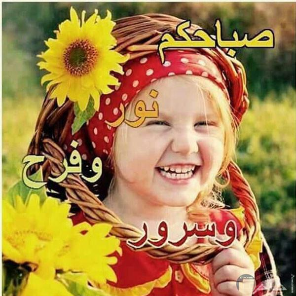 صور أطفال مكتوب عليها صباح الخير4