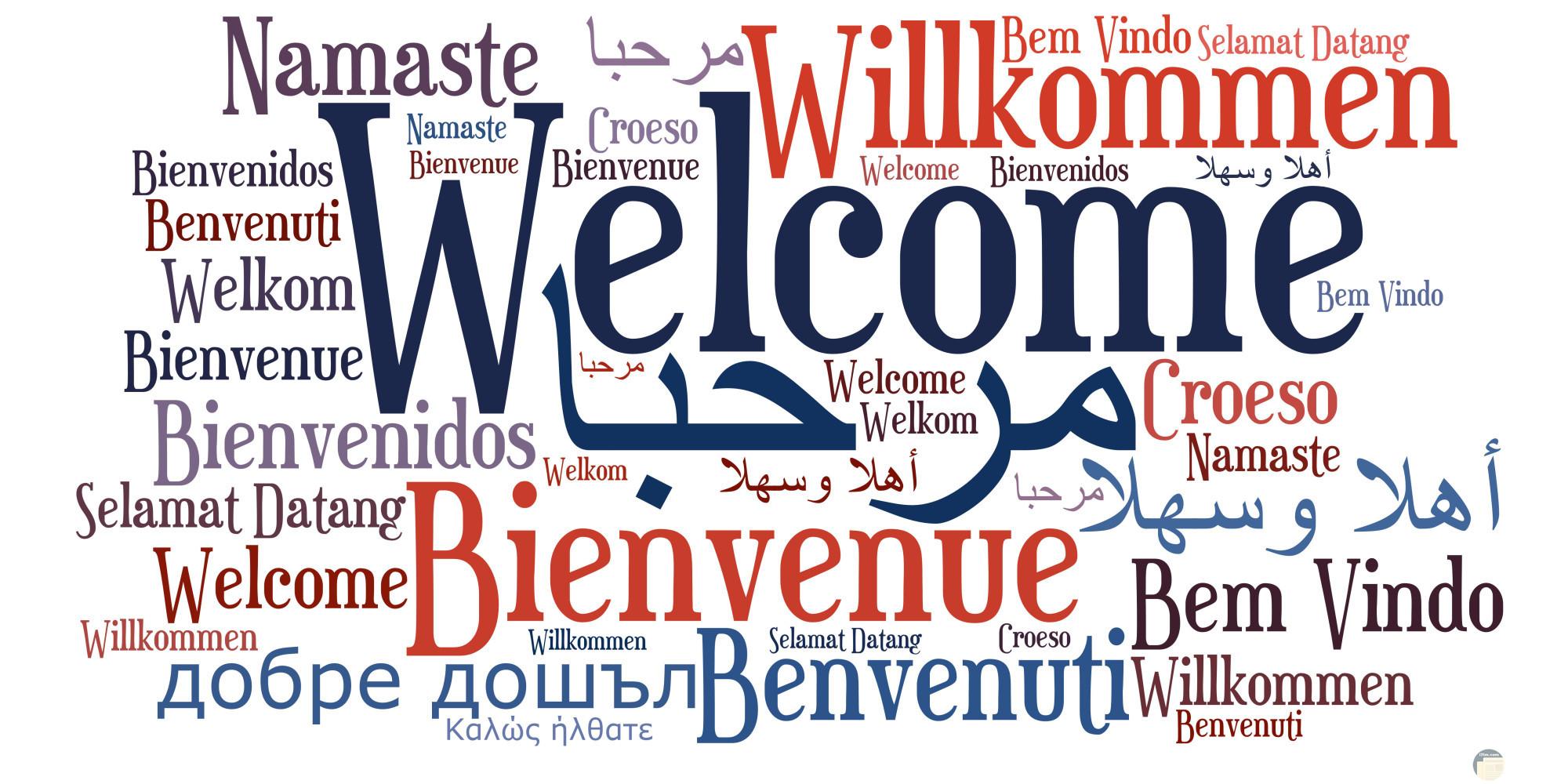 صورة مدون بها عبارات ترحيبيه بجميع اللغات