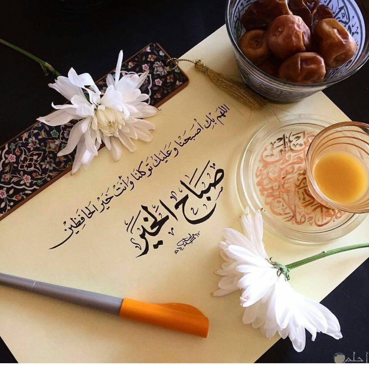 صورة مميزة لتحية الصباح مكتوب عليها صباح الخير وتوكلنا علي الله