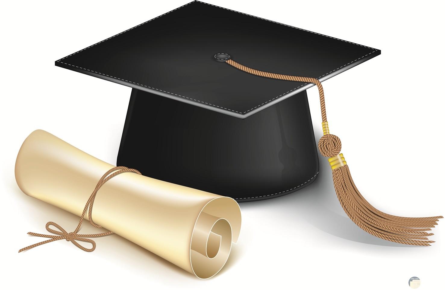 متعلقات التخرج