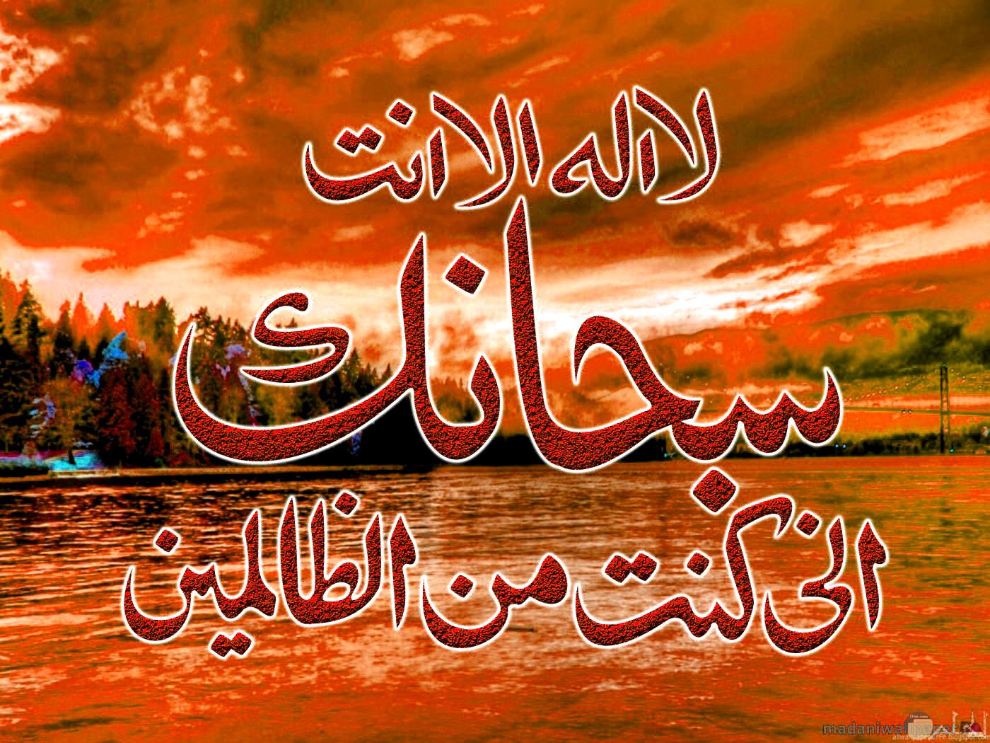 عبارات إسلامية رائعة