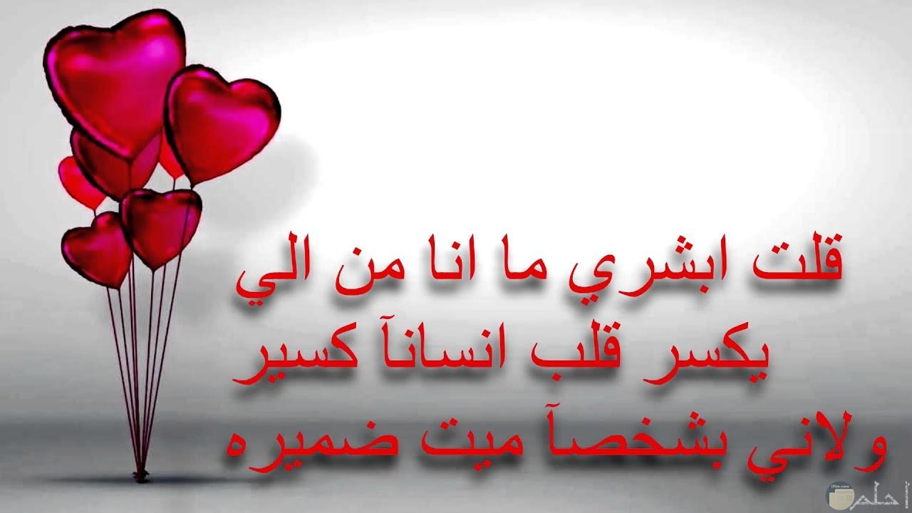 عن الحب والعشق والرومانسية