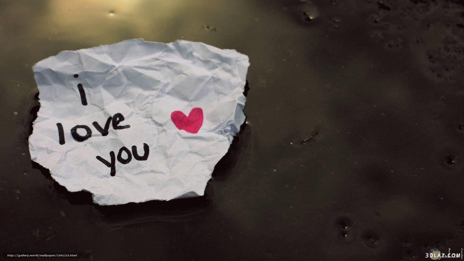 كلمة احبك لها اثر جميل للزوج