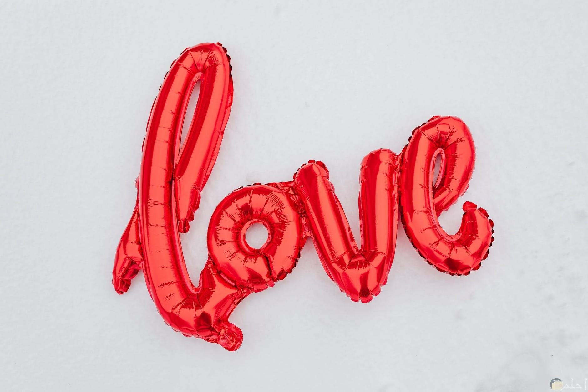 كلمة حب بالنجليزية