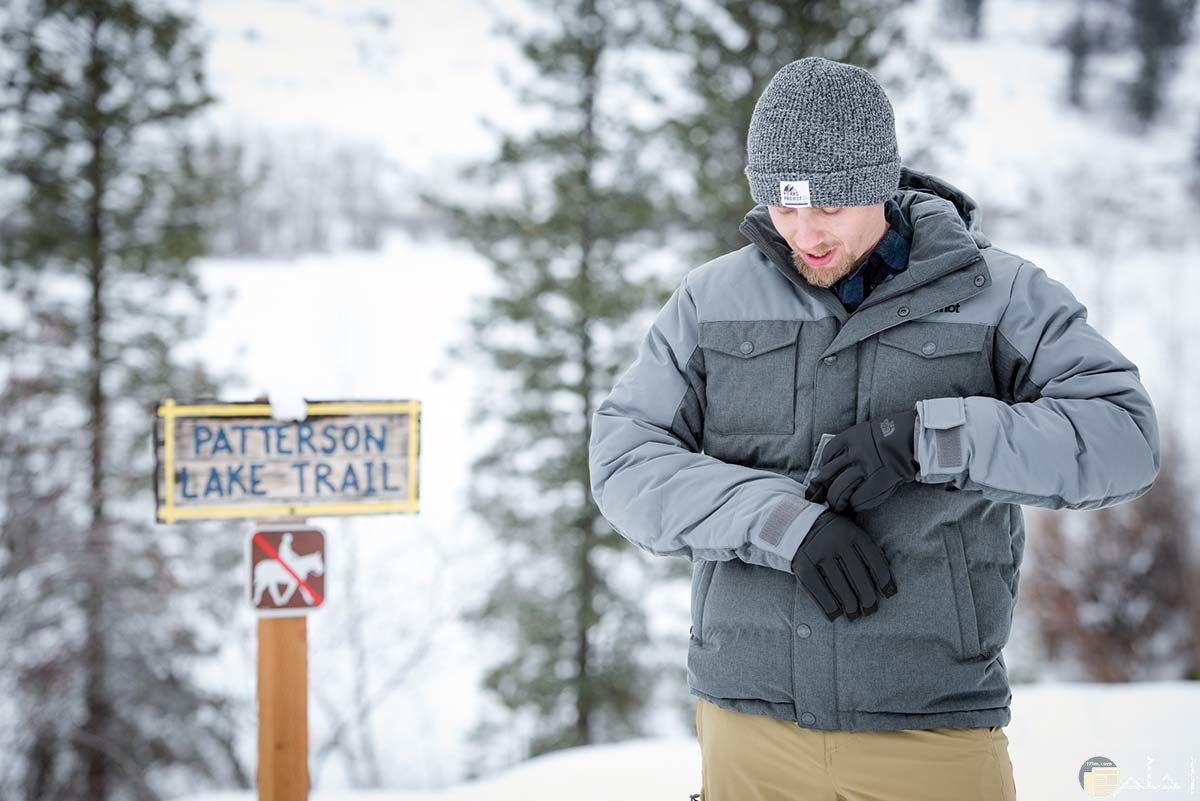 صورة للبس شتوي خاص بالرجال في فصل الشتاء ودرجات الحرارة المنخفضة