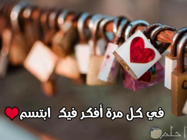 عبارة رومانسية
