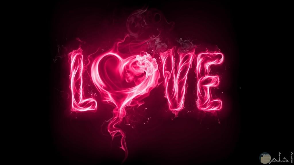 قلب love