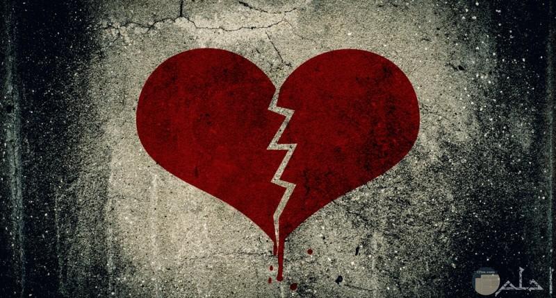 قلب حزين