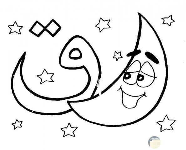 قاف قمر